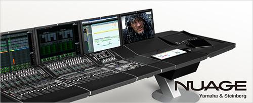Yamaha Pro Audio